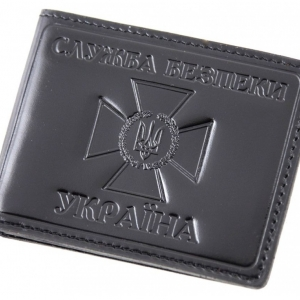 Обкладинка для посвідчення СБУ (з кишеньою)