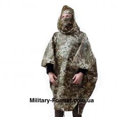Дощовик армійський ЗСУ піксель