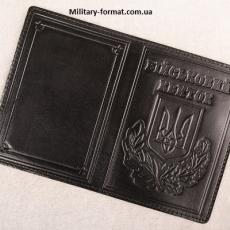 Обкладинка «Військовий квиток»